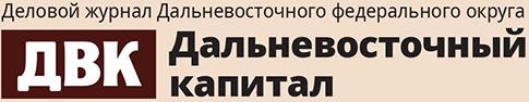ДВ Капитал
